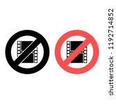film strip ban  prohibition...