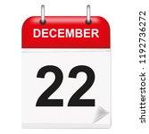 daily single leaf calendar  red ... | Shutterstock .eps vector #1192736272