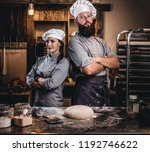 chef with his assistant in cook ... | Shutterstock . vector #1192746622