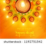 illustration of happy diwali ... | Shutterstock .eps vector #1192751542