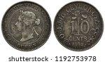 British Ceylon Silver Coin 10...
