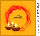 abstract religious happy diwali ...   Shutterstock .eps vector #1192765162