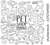 pet shop traditional doodle... | Shutterstock .eps vector #1192769005