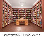 reading hall interior with desk.... | Shutterstock . vector #1192779745
