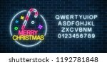 glowing neon christmas sign... | Shutterstock .eps vector #1192781848