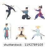 asian fighter. man holding... | Shutterstock .eps vector #1192789105