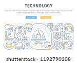 linear banner of technology.... | Shutterstock .eps vector #1192790308