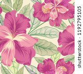 Floral Seamless Pattern. ...