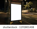 light box for advertising with... | Shutterstock . vector #1192801408