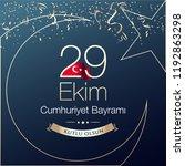 republic day of turkey national ...   Shutterstock .eps vector #1192863298