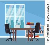 office interior scenery | Shutterstock .eps vector #1192866025