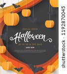 happy halloween calligraphy... | Shutterstock .eps vector #1192870045