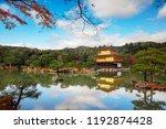 golden pavilion at kinkakuji...   Shutterstock . vector #1192874428
