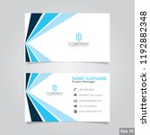 professional card name design... | Shutterstock .eps vector #1192882348