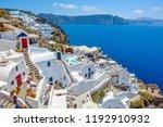 stunning  amazing and beautiful ... | Shutterstock . vector #1192910932