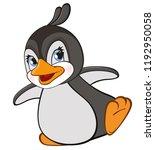 vector illustration of a cute...   Shutterstock .eps vector #1192950058