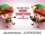 christmas kid elves vector... | Shutterstock .eps vector #1192952302