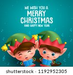 christmas elves vector... | Shutterstock .eps vector #1192952305