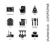 kitchen and cookware icons | Shutterstock .eps vector #1192952968