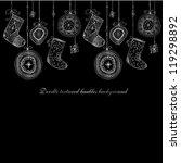 doodle textured christmas... | Shutterstock . vector #119298892