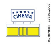 cinema entrance icon. thin line ... | Shutterstock .eps vector #1193012002