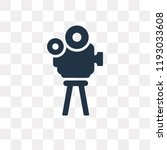 old projector vector icon... | Shutterstock .eps vector #1193033608
