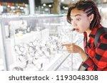 happy surprised woman looking...   Shutterstock . vector #1193048308