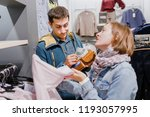 young couple buying in shopping ... | Shutterstock . vector #1193057995