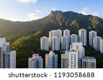 wong tai sin  hong kong  13... | Shutterstock . vector #1193058688