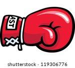 boxing   Shutterstock .eps vector #119306776