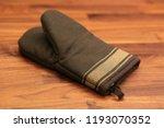 kitchen cotton glove   Shutterstock . vector #1193070352