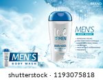 ice men's body wash ads with... | Shutterstock .eps vector #1193075818