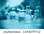 stem education laboratory... | Shutterstock . vector #1193079712