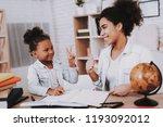 homework for mother and... | Shutterstock . vector #1193092012