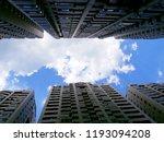 blue sky   good weather | Shutterstock . vector #1193094208