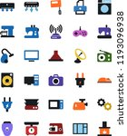 vector icon set   gear vector ... | Shutterstock .eps vector #1193096938