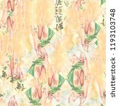chinese seamless watercolor... | Shutterstock . vector #1193103748