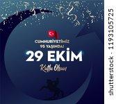 republic day of turkey national ...   Shutterstock .eps vector #1193105725