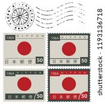 vector set of old postage... | Shutterstock .eps vector #1193136718