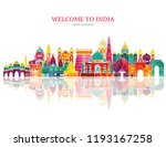 colorful detailed india skyline.... | Shutterstock .eps vector #1193167258