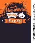 halloween invitation  poster ... | Shutterstock .eps vector #1193183992
