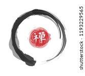enso zen circle style . sumi e...   Shutterstock .eps vector #1193229565