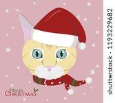christmas greeting card.... | Shutterstock .eps vector #1193229682