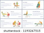 depilation pedicure and...   Shutterstock .eps vector #1193267515
