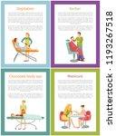depilation and barber  tanning... | Shutterstock .eps vector #1193267518
