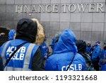 brussels  belgium. 2nd oct.... | Shutterstock . vector #1193321668