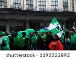 brussels  belgium. 2nd oct.... | Shutterstock . vector #1193322892