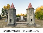 beechworth  australia   april...   Shutterstock . vector #1193350642
