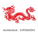 Red Paper Cut Art China Dragon...