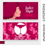 templates for ladies night... | Shutterstock .eps vector #1193393542